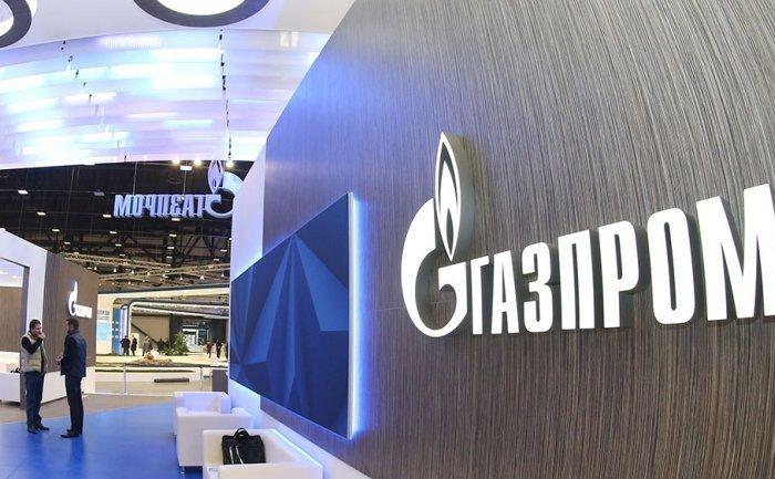 Суд в Швеции отменил решение о приостановке взыскания с «Газпрома» долга «Нафтогазу»
