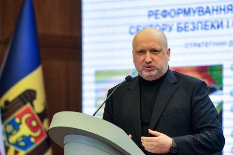 Турчинов прокомментировал заявление Министерства обороны России об «украинском следе» в катастрофе Боинга на Донбассе