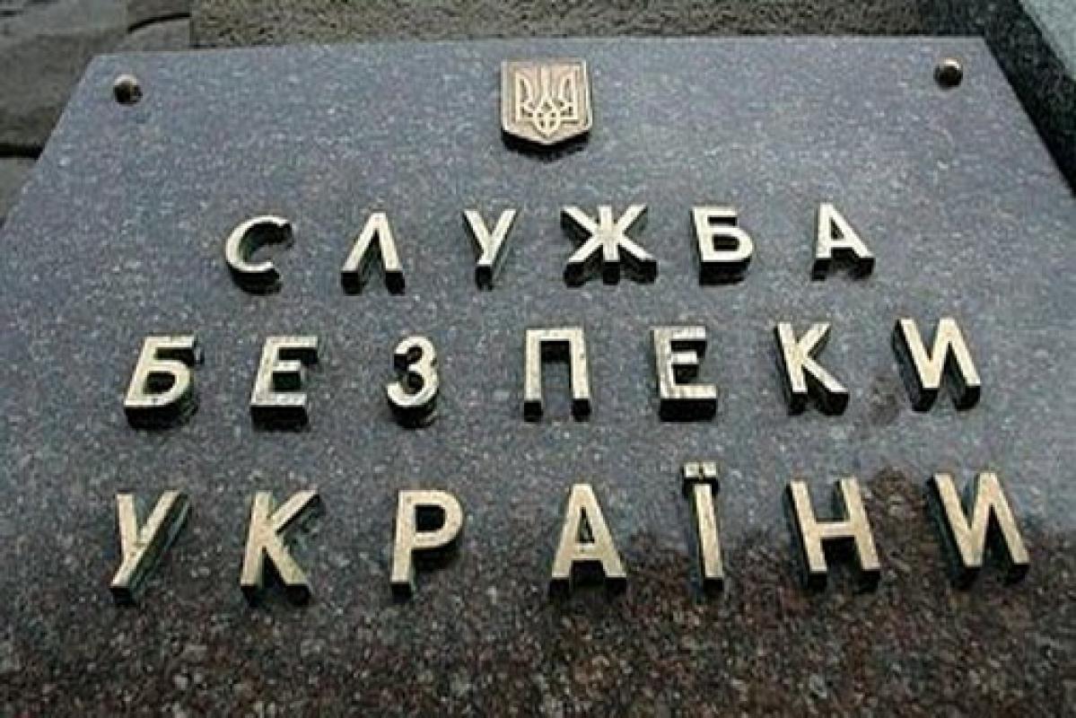 В СБУ ответили на обвинения российской ФСБ в связях с ИГИЛ