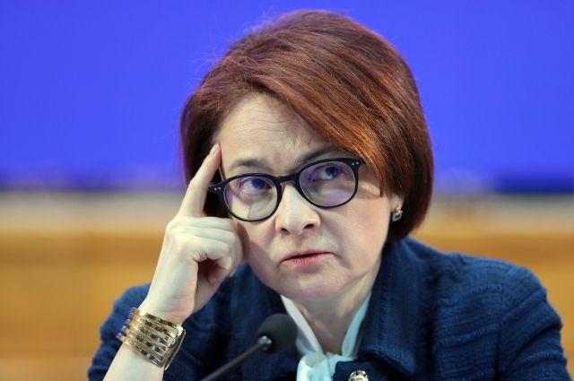 Набиуллина опровергает информацию о размещении золотого запаса Венесуэлы в ЦБ РФ