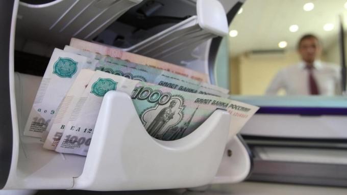 У россиян появилась возможность узнать свой кредитный рейтинг
