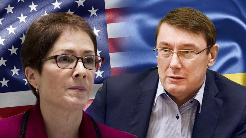 Луценко обвинил бывшего посла США во вранье