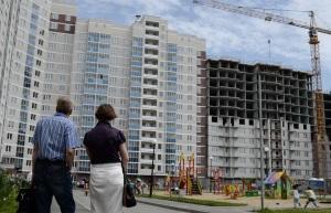 Покупка квартиры по схеме trade-in