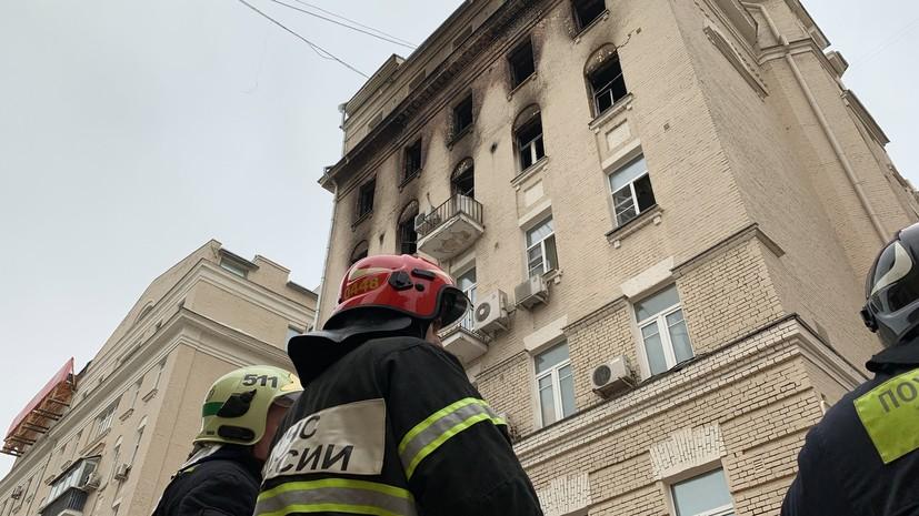 В Москве сгорела квартира дочери Башмета