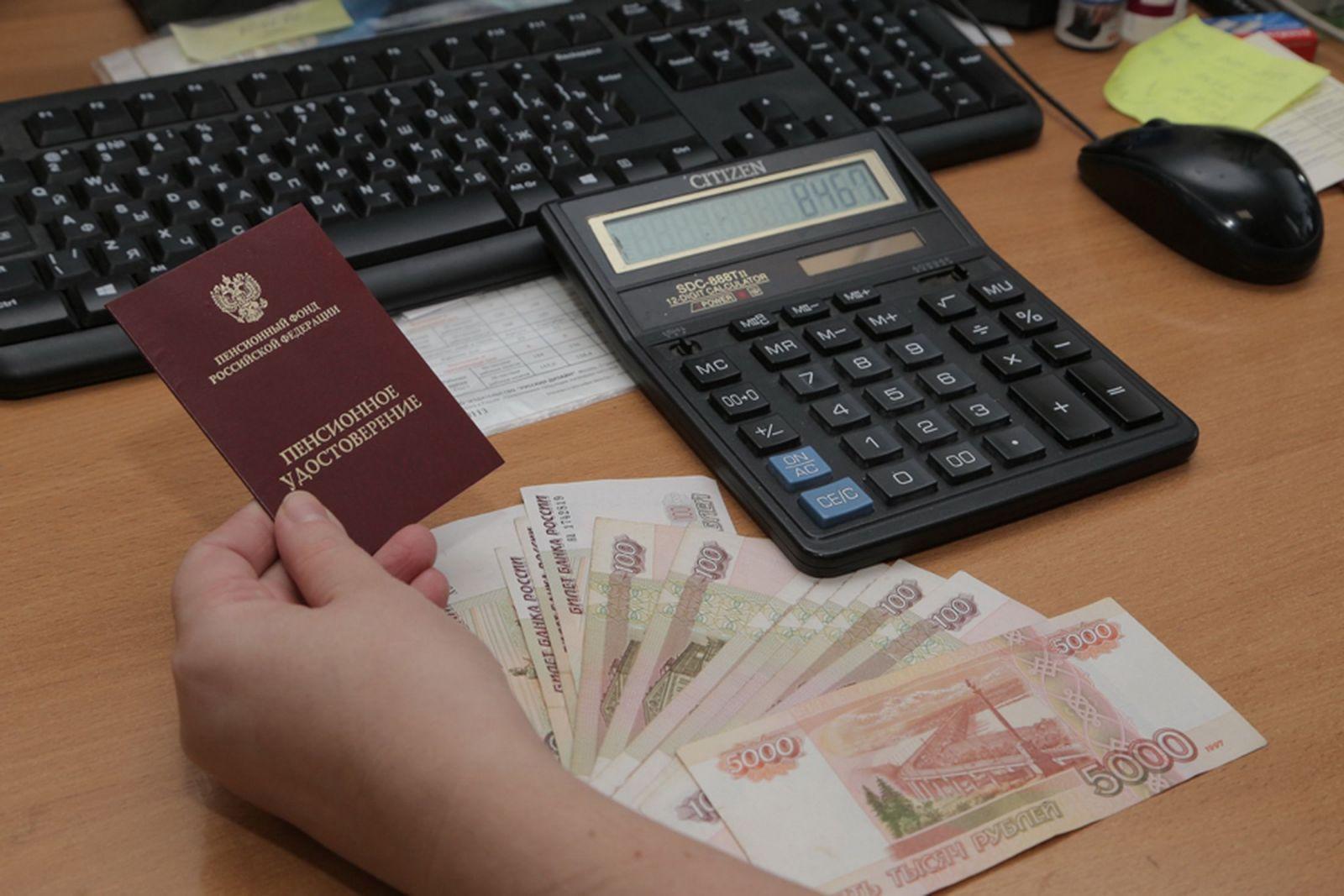 В Пенсионном фонде РФ рассказали о новых правилах индексации пенсий