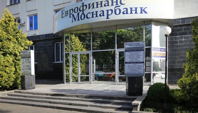 США ввели санкции в отношении российско-венесуэльского банка