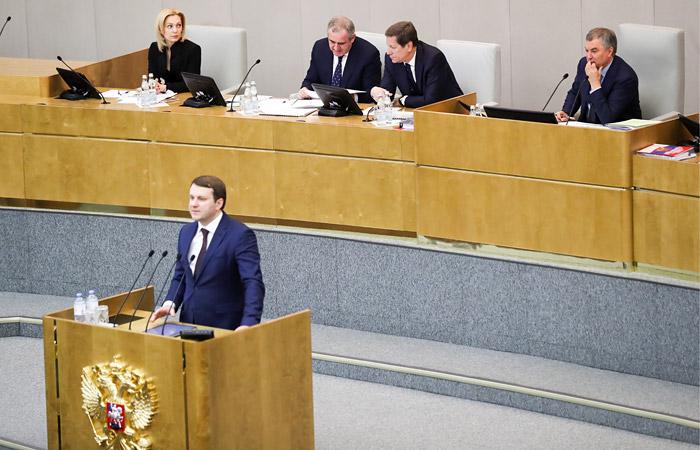 Володин остановил и перенес выступление Орешкина в Государственной думе