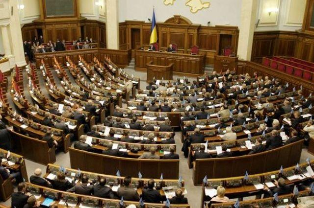 25 апреля Верховная Рада может рассмотреть закон об импичменте