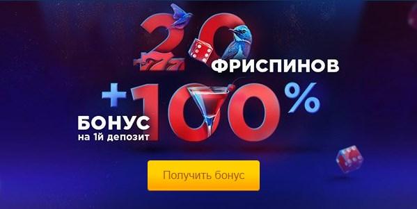казино Вулкан Вегас онлайн