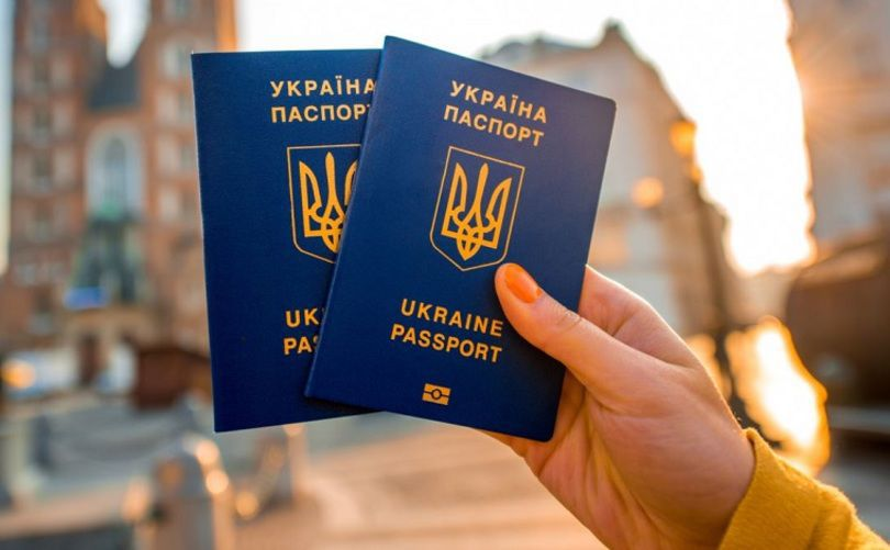 В Украине на несколько дней приостановят прием заявок на биометрические паспорта