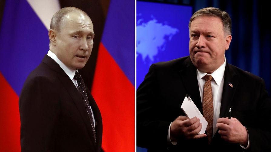 В Госдепе рассказали, что будут обсуждать Путин и Помпео