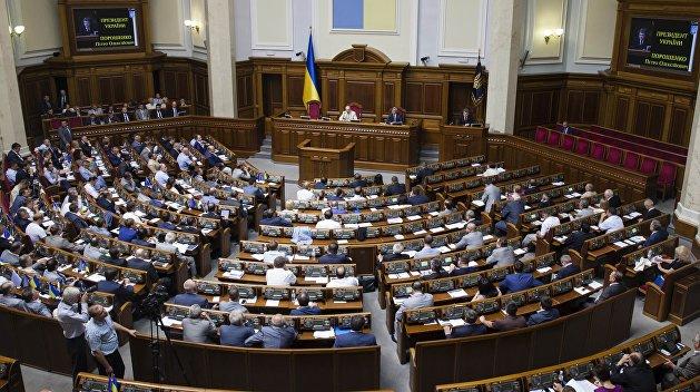 В Верховной Раде зарегистрировали проект постановления о дате инаугурации