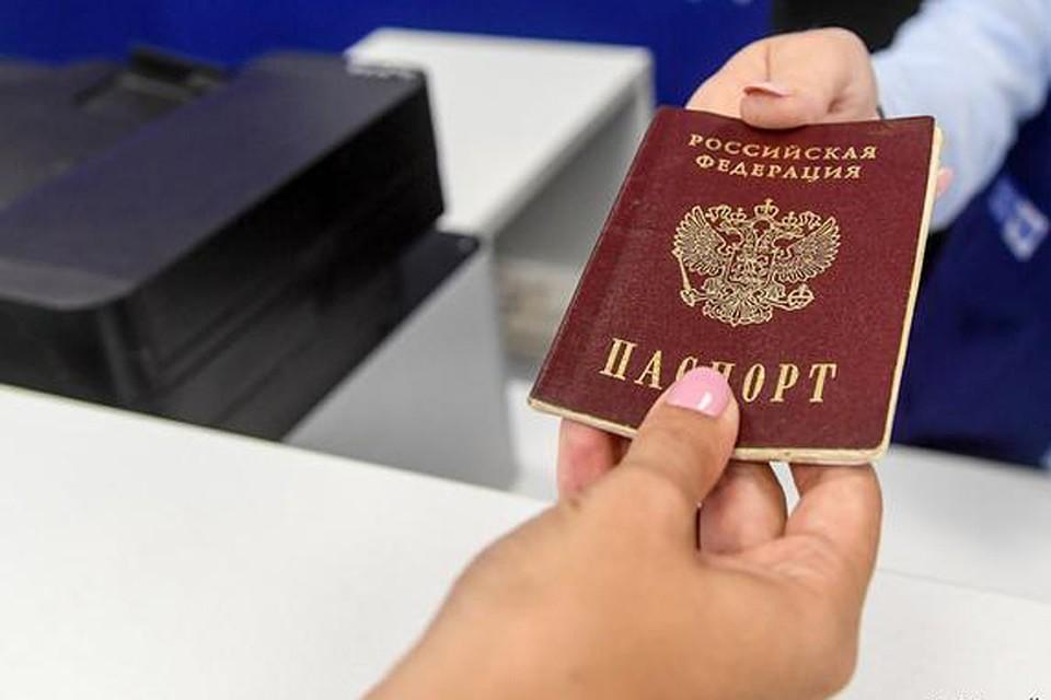 В Верховную Раду внесен законопроект о конфискации имущества у жителей Донбасса