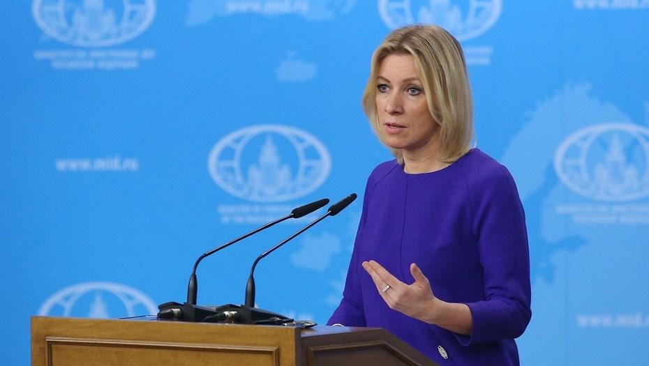 Захарова прокомментировала слова главы МИД Японии о «резких высказываниях» Лаврова