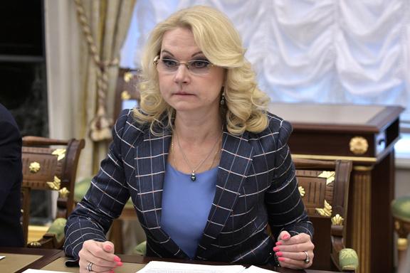 Голикова – Россия катастрофически теряет население