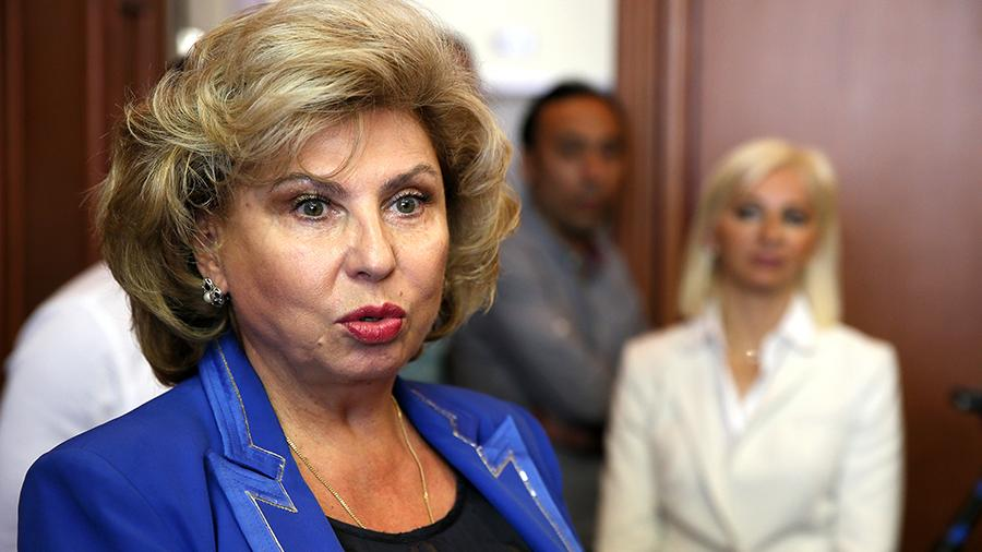 Москалькова отрицает существование договоренности об освобождении украинских моряков