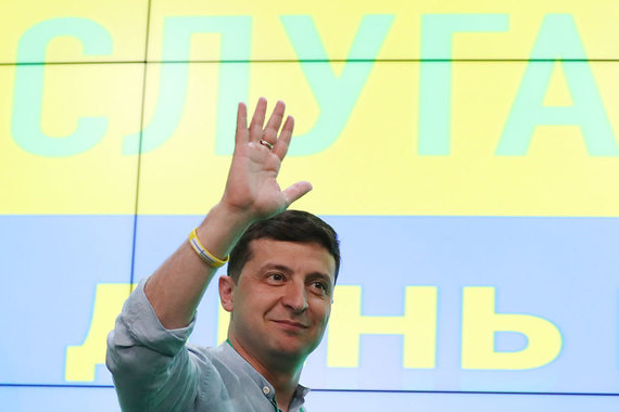 Партия Зеленского получит большинство в Раде