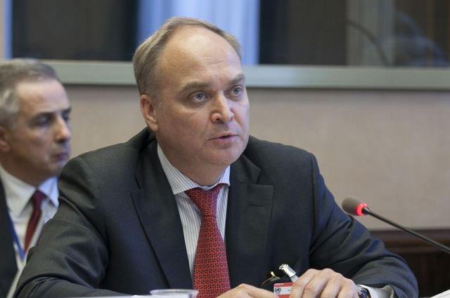 Посол Антонов: Соединенные штаты развязали визовую войну против РФ
