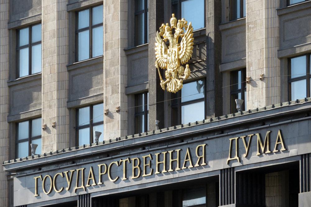 В Госдуме прокомментировали возможные санкции за выдачу российских паспортов жителям Донбасса