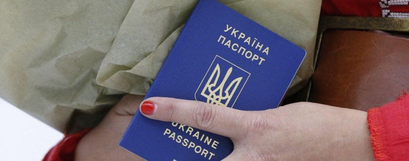 Зеленский предлагает выдавать гражданство Украины жителям «дружественных стран»