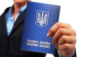Как успешно получить гражданство Украины