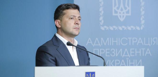 Зеленский призывает ускорить проведение встречи в «нормандском формате»