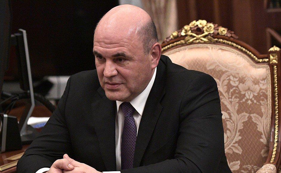 Михаил Мишустин был назначен президентом на пост председателя правительства