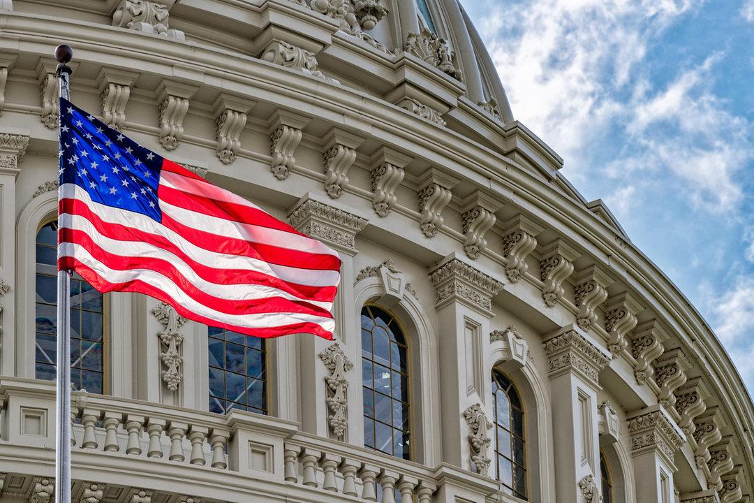 Сенат США инициировал процесс рассмотрения дела об импичменте президента