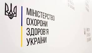 У пассажиров, прибывших из Китая в Украину, подозрение на коронавирус не подтвердилось