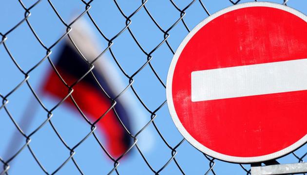 В Евросоюзе утвердили санкции в отношении России за отравление Навального