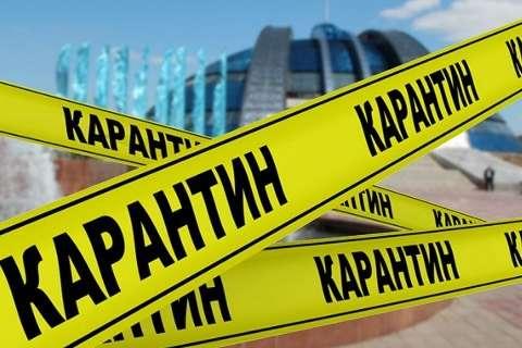 9 областей Украины не готовы к ослаблению карантина