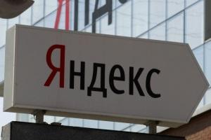 В Украине заблокировали счета «Яндекса»